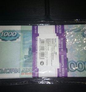 Пачка денег сувенирная