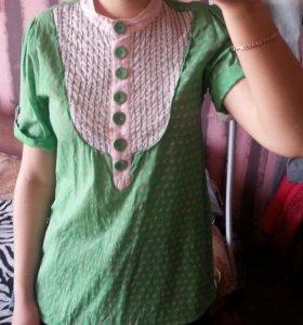 Рубашка!