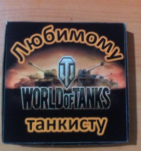 Шокобокс world of tanks