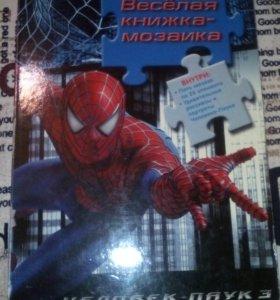 "Весёлая мозаика ""Человек-паук 3"""