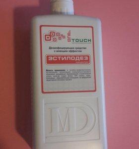 Дезинфицирующее средство Эстилодез концетрат 1 л