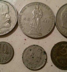 Монеты договоримся.