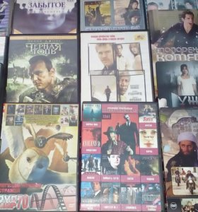 От 30рублей - DVD - фильмы