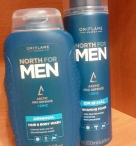NORTH FOR MEN