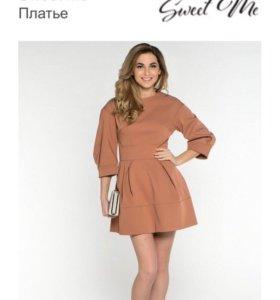Платье Sweet Me