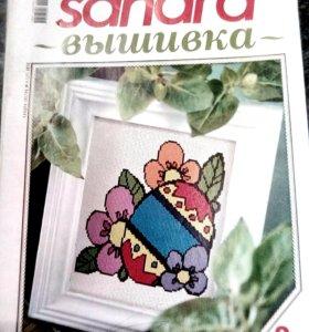 Журнал. Вышивка. Сандра