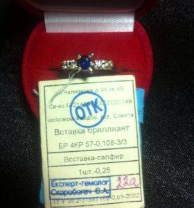 Золотое кольцо бриллианты+сапфир