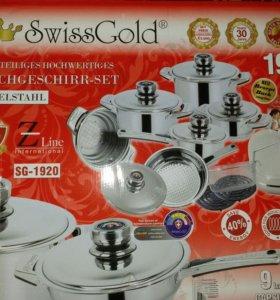 Набор посуды swiss gold SG-1920