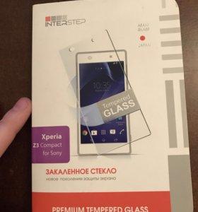 Стекло защитное Sony Xperia Z3 Compact