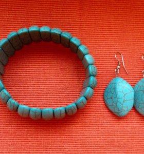 Комплект под бирюзу (серьги, браслет)