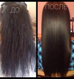 Кератиновое восстановление.Ботокс для волос.