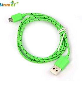 USB кабель.