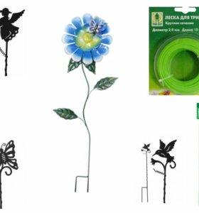 Поддержка растений.