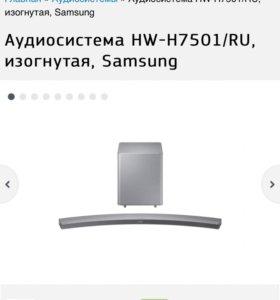 Саундбар Samsung HW-H7501