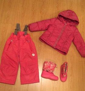 Куртка, штаны и сапожки