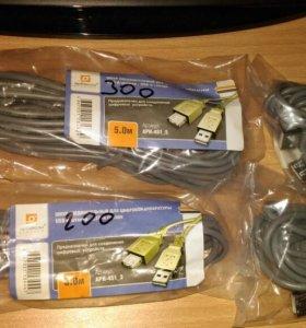 Провод USB удлин. 5 метров, 3 метра