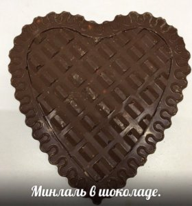 Миндаль в шоколаде 1 кг.