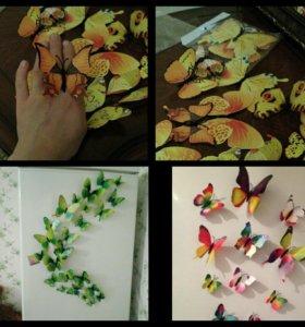 Бабочки на стену , холодильник . Украсят интерьер