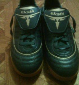Футзальные кросовки