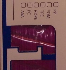 Пластик для 3d печати