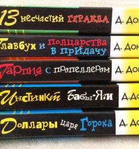 Романы Донцовой