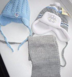 Шапочки и шарф