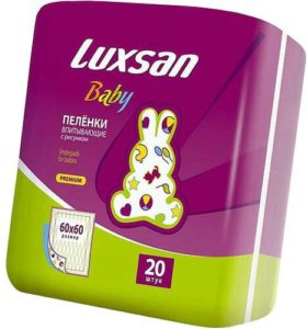 Пеленки Luxsan