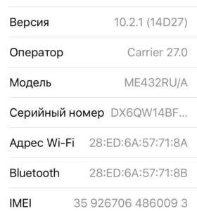 Продам айфон 5s 16г,ещё на гарантии,или обмен))