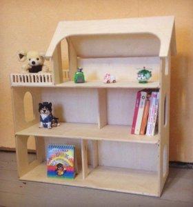 Дом для кукол и игрушек