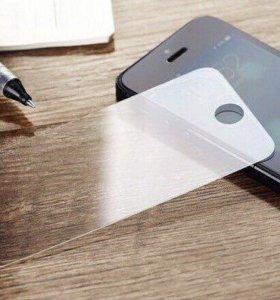 Защитное стекло (iPhone 5, 5c, 5s, SE)