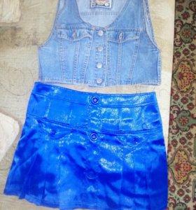 жилетка и юбка