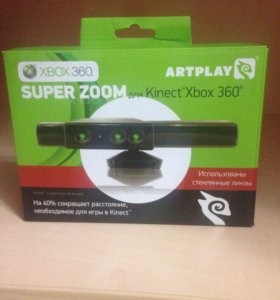 Super zoom для Kinect Xbox 360
