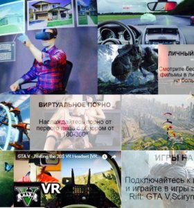 Шлем VR Box 2.0 виртуальная реальность