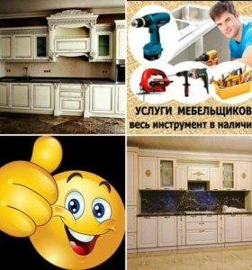 Сборщик мебели/электрик