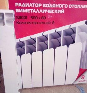 Радиаторы отопления smalt польша