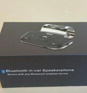 Автомобильное  устройство Bluetooth Hands Free