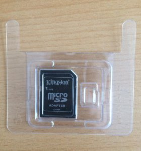 Адаптер Micro SD Kingston