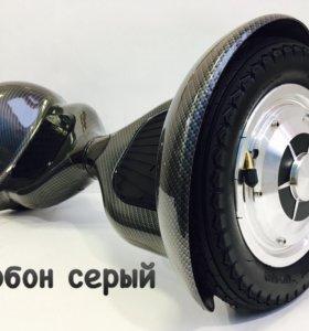 Гироскутер 10 дюймов серый карбон