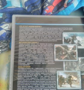 Call of Duty, Batafield 2, Medal of Honor