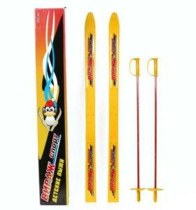 Лыжи детские Вираж-спорт