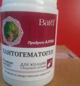 Пантогематоген для женщин