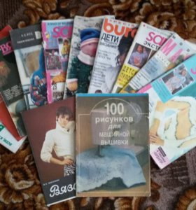 Журналы для рукодельниц