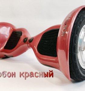 Гироскутер 10 дюймов красный карбон