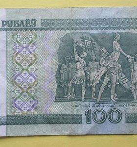 Беларусь 100 рублей 2000 год