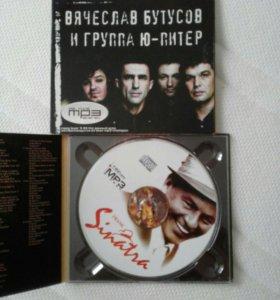 Муз.диски