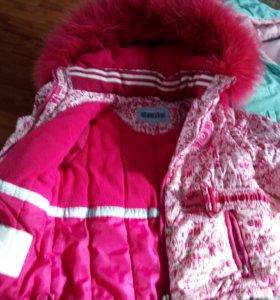 Зимний костюм, ветровка, жилетка