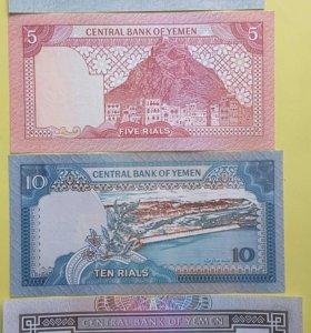 Йемен 1,5,10,20,50,100,200 риал 1981 год