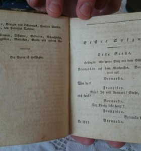 Книга 1826 г.зарубежная Гамлет.
