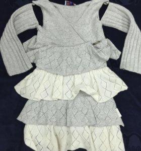 Платье-сарафан Byblos