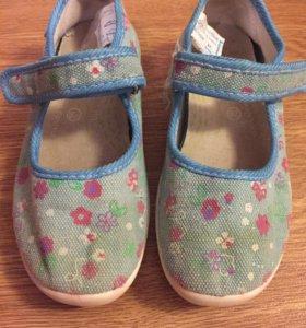 Обувь детская  размер 28